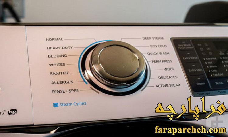 روشهای شستشوی پارچه پشمی_با ماشین لباسشویی
