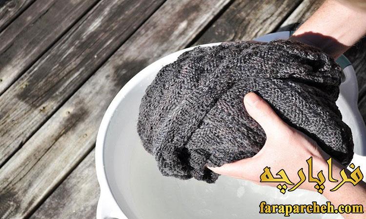 روشهای شستشوی پارچه پشمی_شستشوی دستی