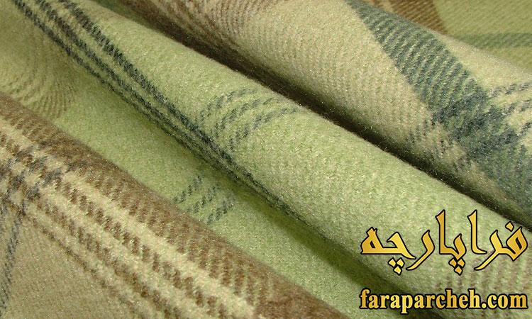 شستشوی پارچه پشمی