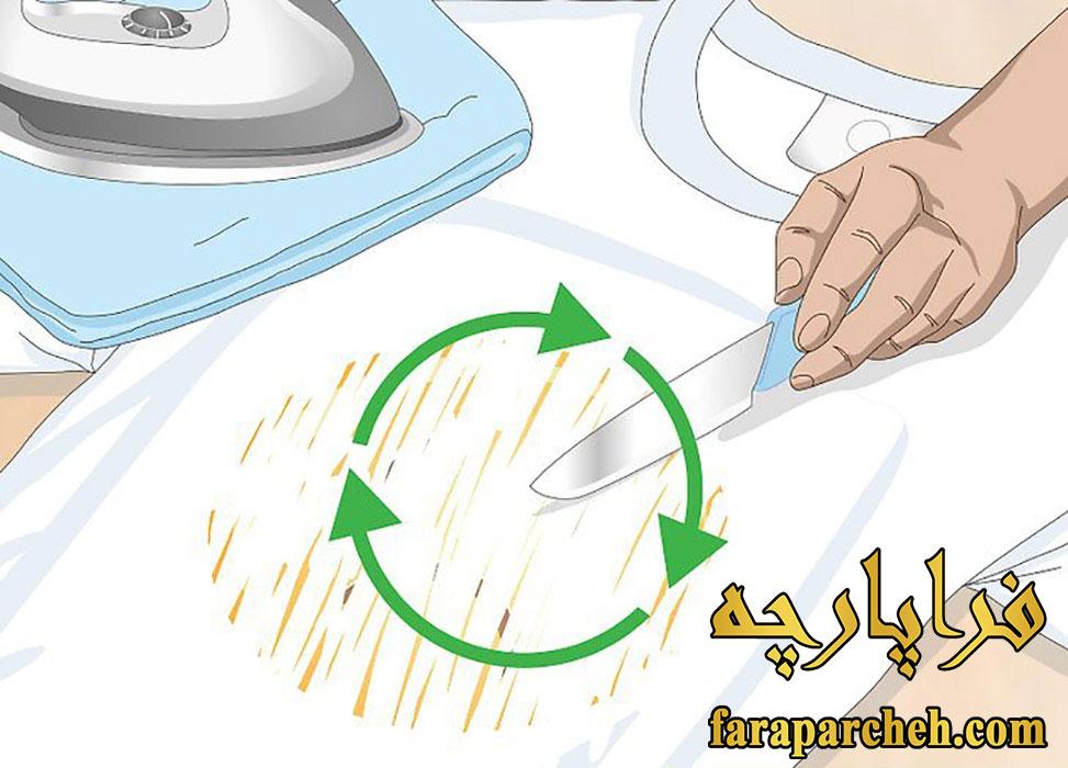 پاک کردن چاپ روی لباس _ 1