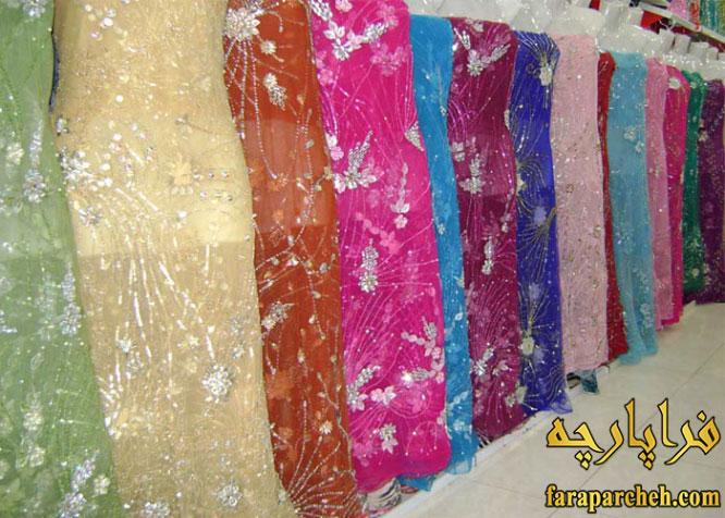 پارچه لباس کردی زنانه
