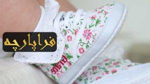 پارچه مناسب کفش2