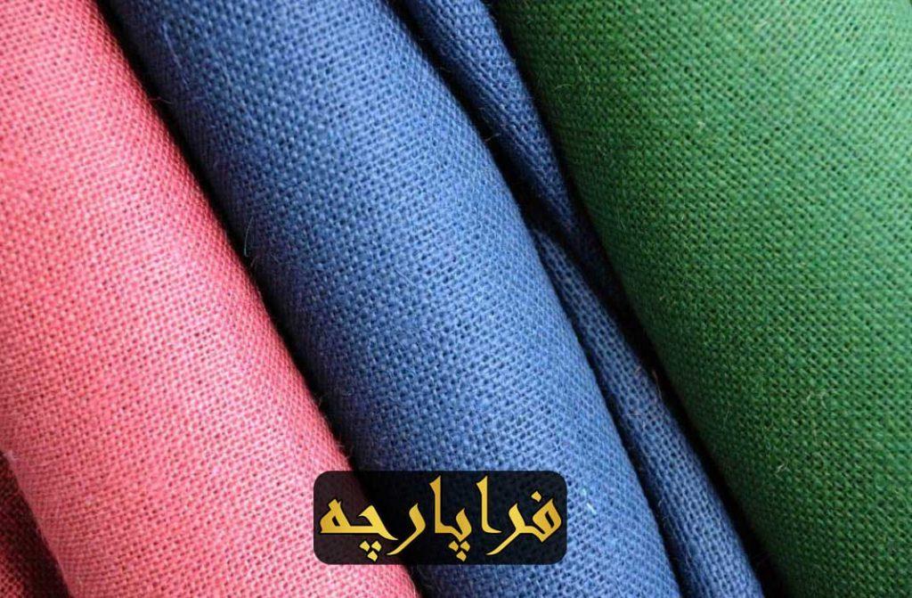 معایب و محاسن پارچه جوت